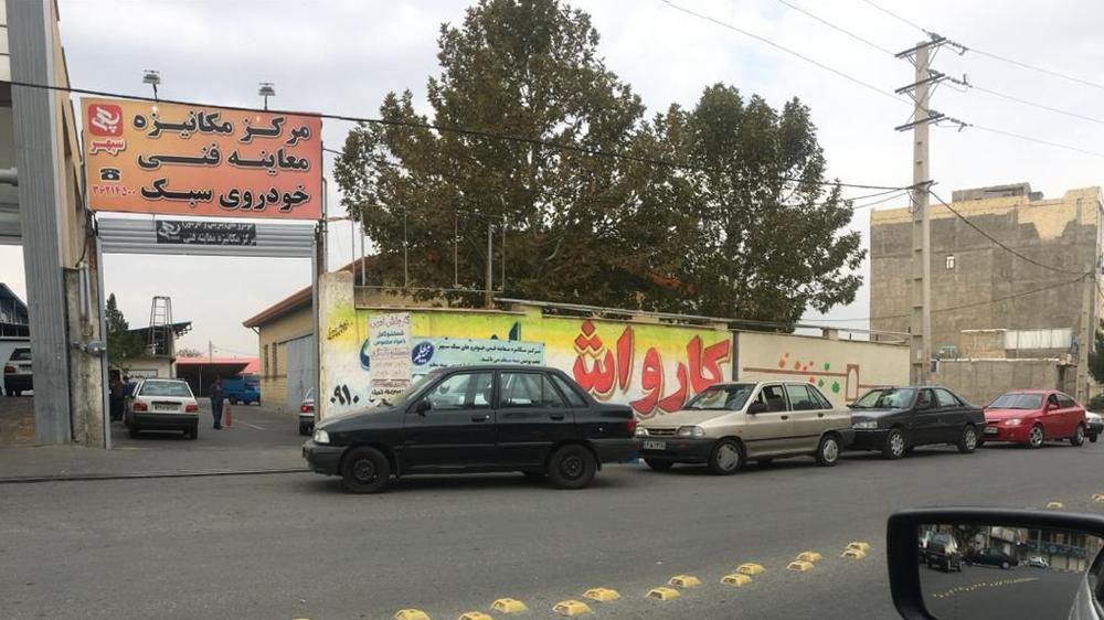 مرکز معاینه فنی سپهر مشکین دشت