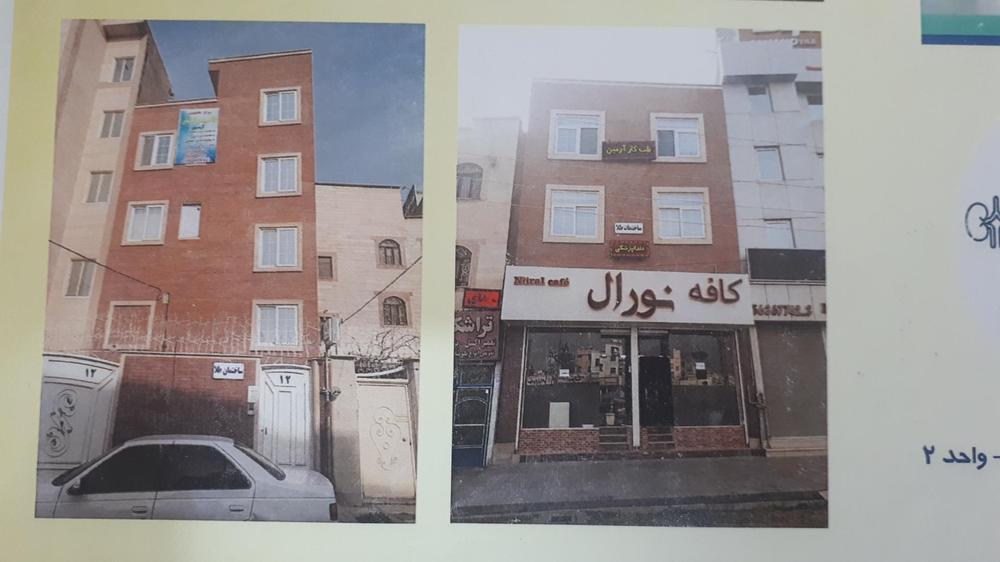 مرکز تخصصی طب کار آرمین اسلام شهر