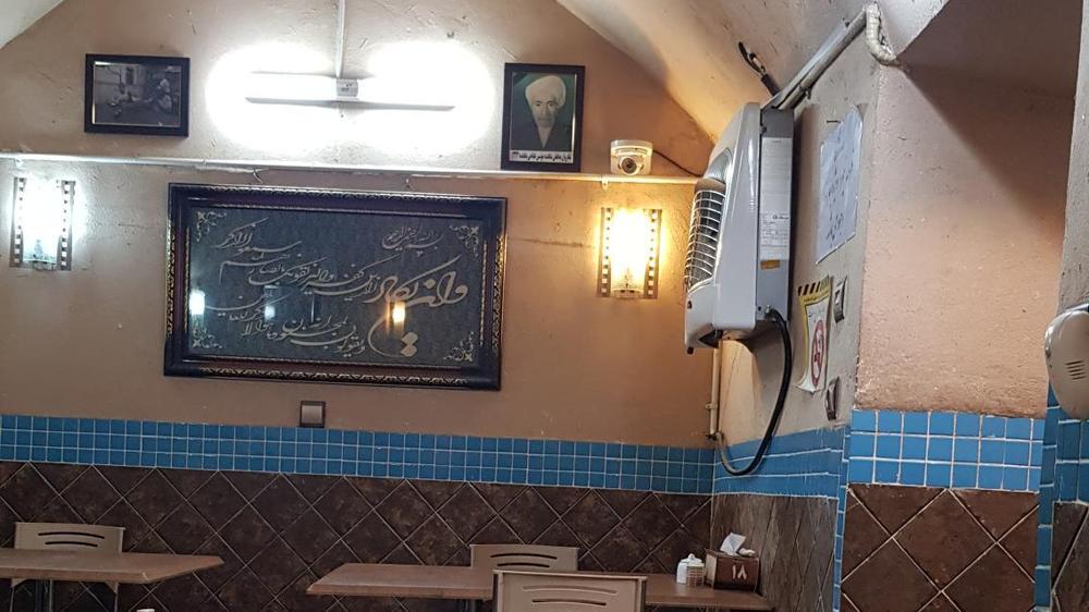 رستوران پناهنده
