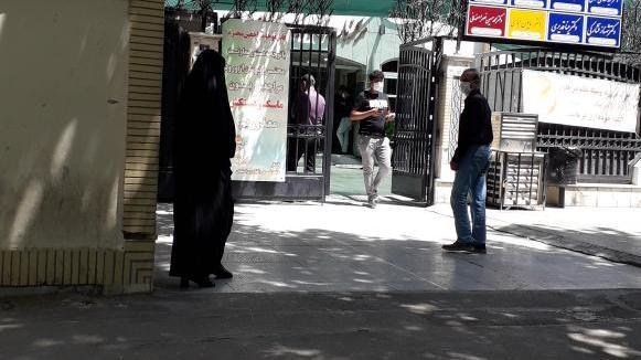 مرکز باروری و ناباروری اصفهان