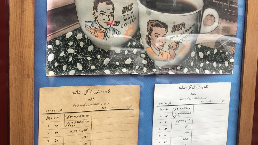 کافه رستوران گل رضائیه