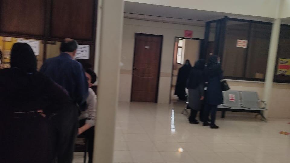 مرکز بهداشت ورامین (امام سجاد)
