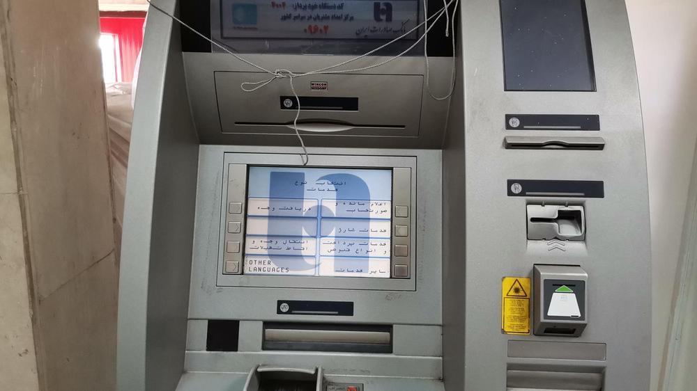 خودپرداز بانک صادرات