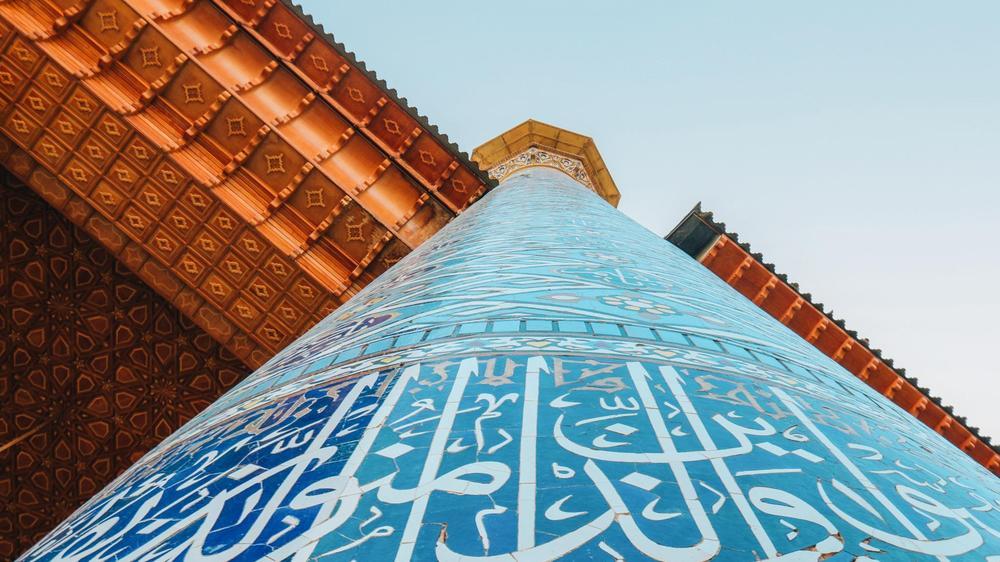 حرم مطهر حضرت احمد بن موسی شاهچراغ (ع)