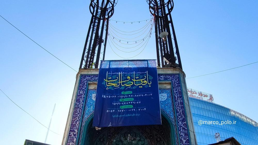مسجد گیاهی