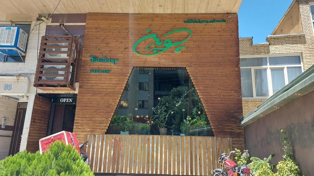 رستوران ایتالیایی چوبین