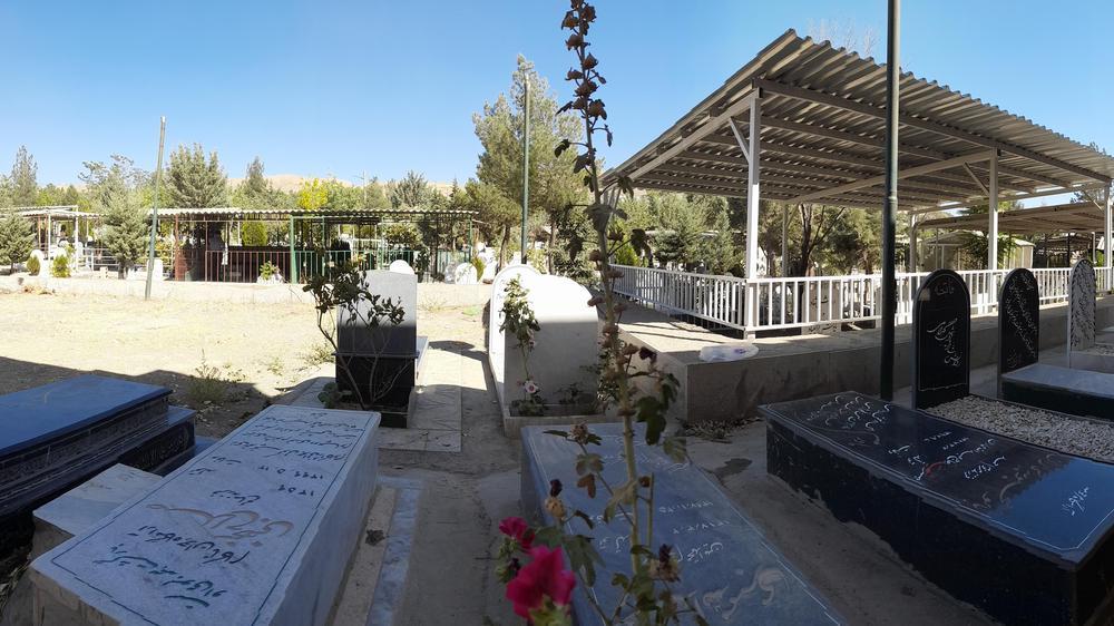 آرامستان بهشت محمدی