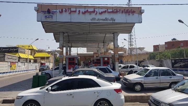 پمپ بنزین رفیعی