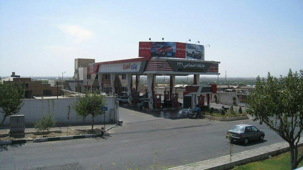 پمپ بنزین اختصاصی ۲۳۱