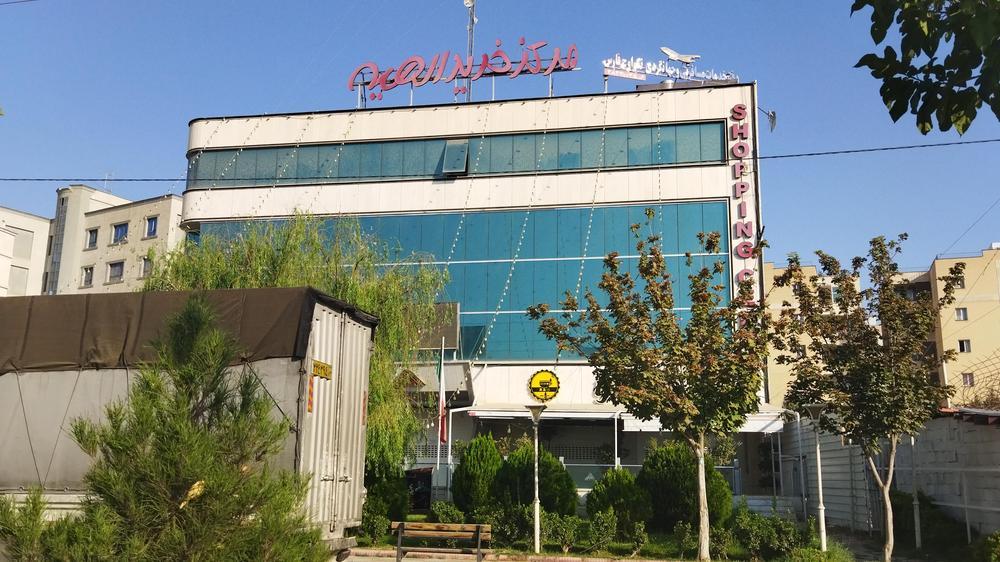 مرکز خرید الهیه شیراز