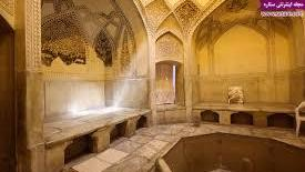حمام ارگ