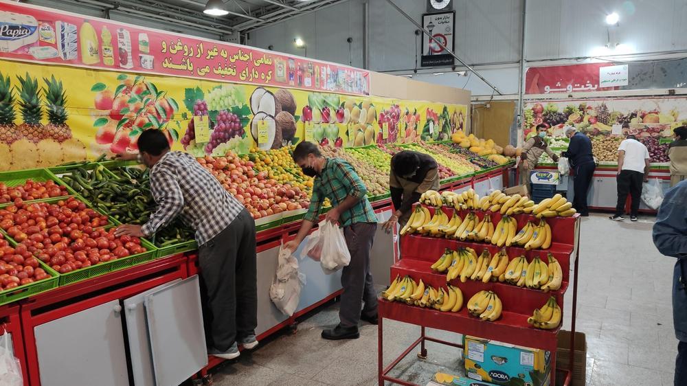 بازار میوه و تره بار قیطریه