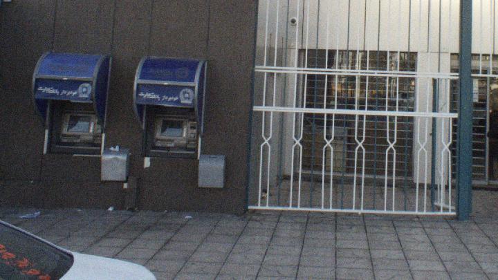 خودپرداز بانک تجارت