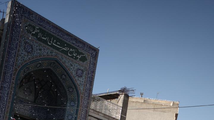 مسجد جامع حضرت ولی الله الاعظم