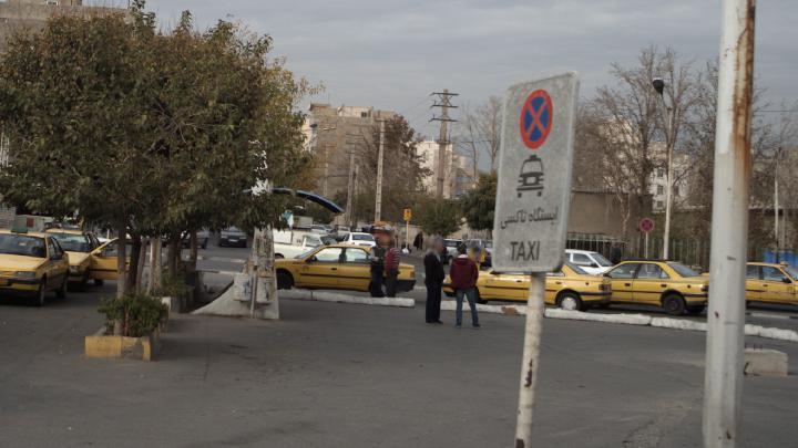 ایستگاه تاکسی حافظیه