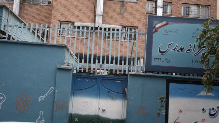 مدرسه شهید سید حسن مدرس