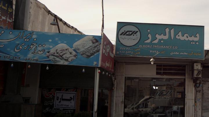غذا خوری ایران مهر